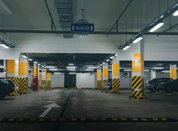 Экспертная оценка гаража, машиноместа